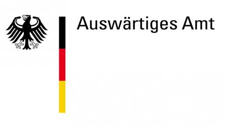 Ausschreibung Laureatenstelle (Kennzeichen: AWV Nr. 07-2017)